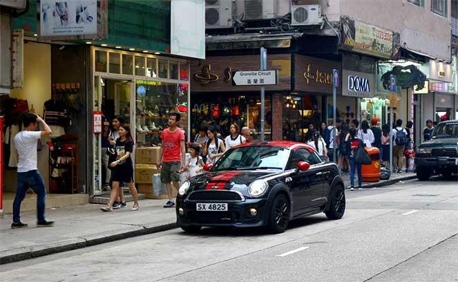 Автомобиль в Гонконге