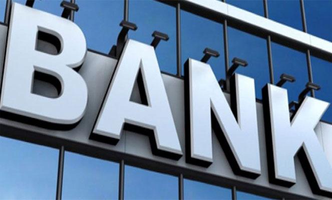 Банк в Австрии
