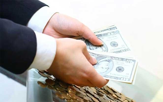 Кладем деньги в банк
