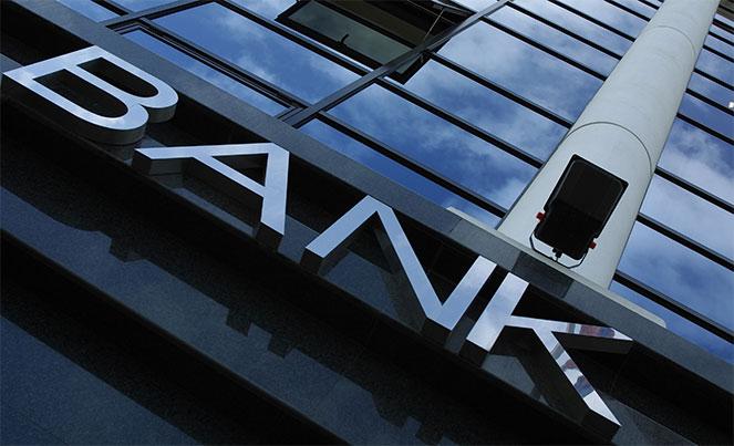 Большой банк