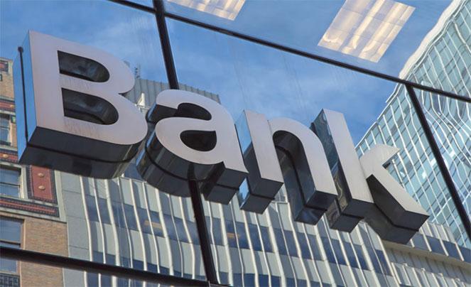 Банк в Бургасе