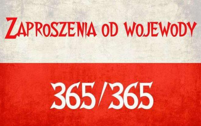 воеводское приглашение в Польшу