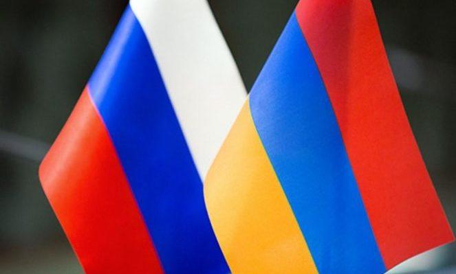 двойное гражданство Армении и РФ
