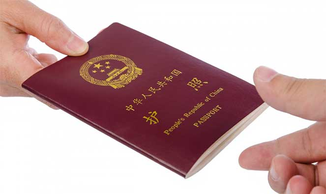 Гражданство Китая