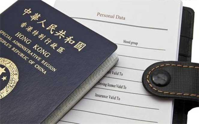 Паспорт Гонконга