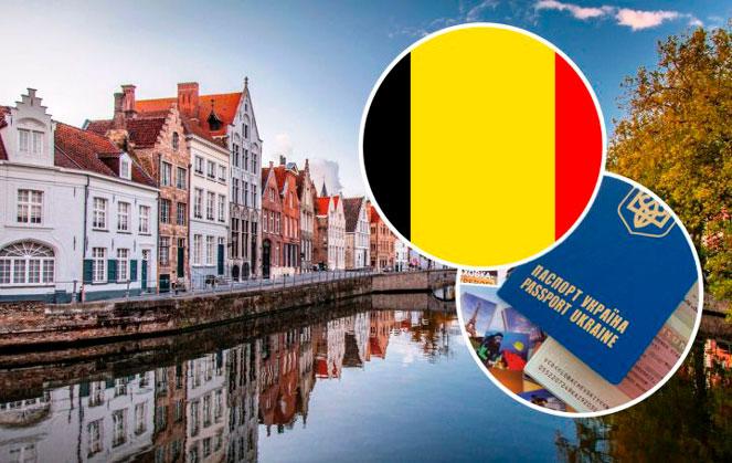 Работа для украинцев в Бельгии