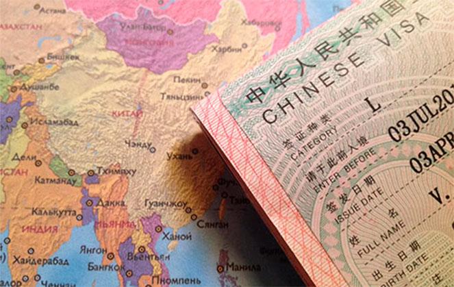 Делаем визу в Китай