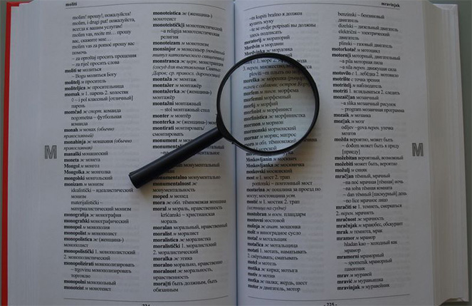 Учебник по хорватскому языку