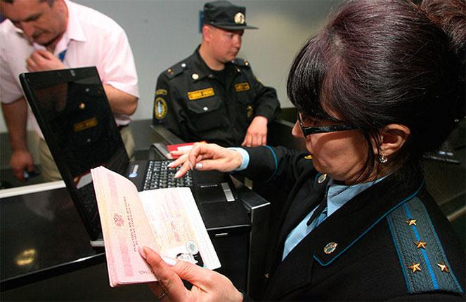 Проверка документов