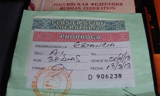 Безвиз на Кубу