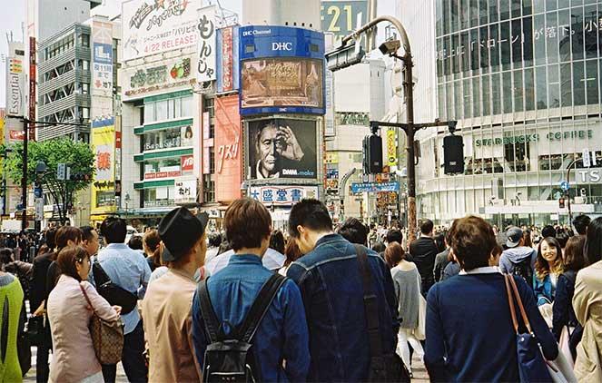 Жизнь в Японии