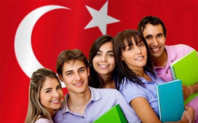 Учеба в Турции