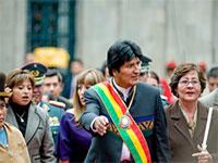 Заключение договора между Боливией и РФ