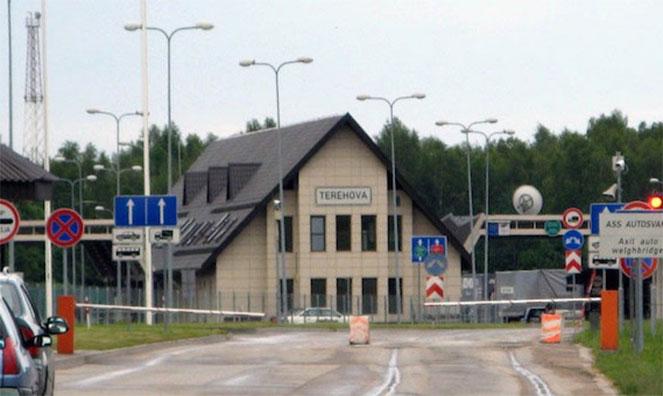 Российско-Латвийская граница