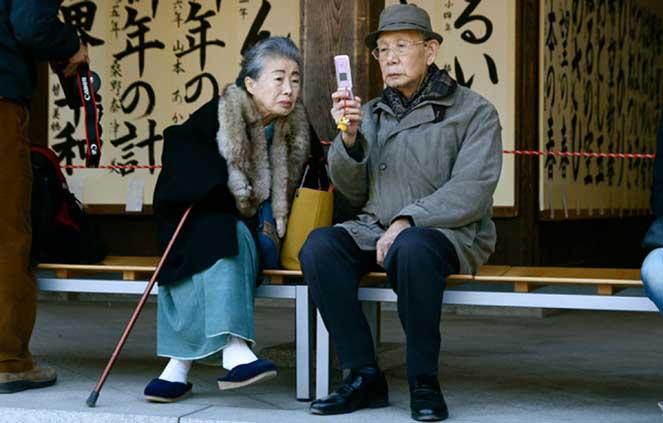 Японские пенсионеры