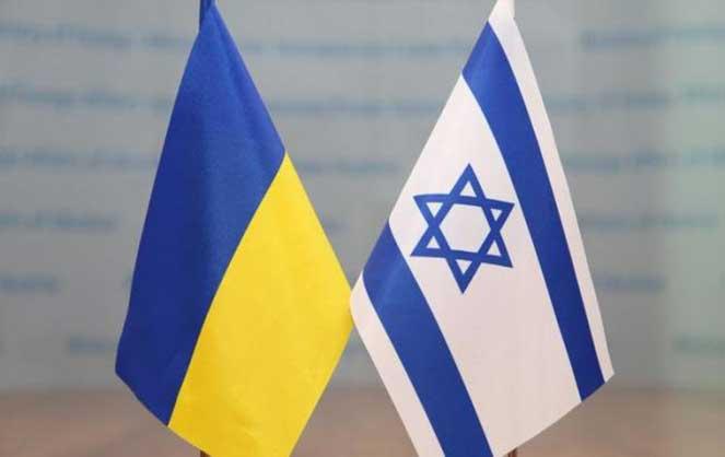 Из Украины в Израиль