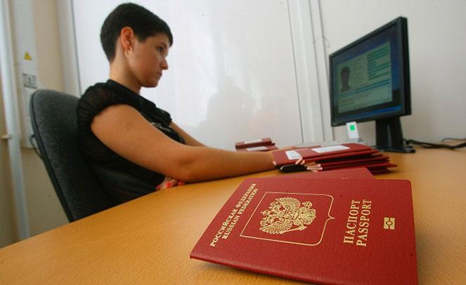 Расшифровываем загранпаспорт