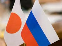 РФ и Япония