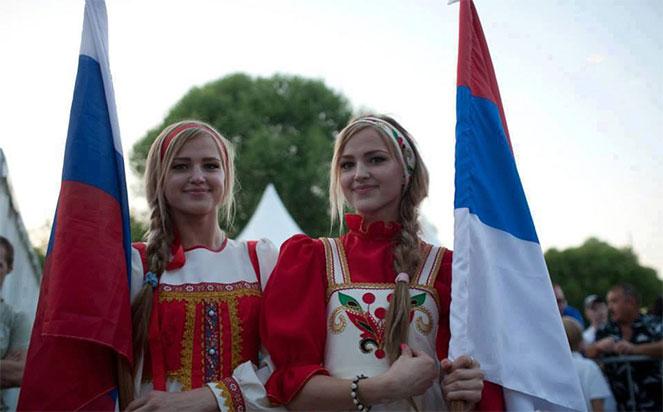 Русские и сербы