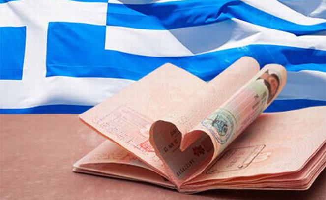 Делаем визу в Грецию
