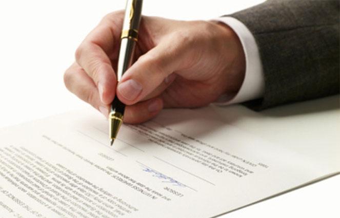 Какие документы нужны при подаче заявки