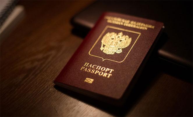Готовый загранпаспорт