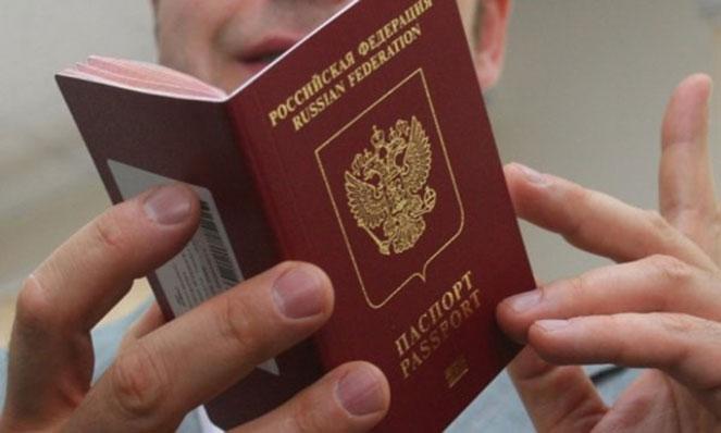 Загранпаспорт для поездки в Калининград