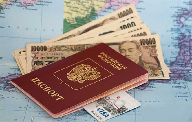 Делаем визу в Японию