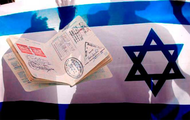 Еврейская иммиграция граждан бывшего СССР в Германию