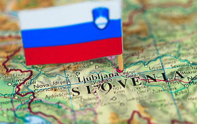 Отправляемся в Словению