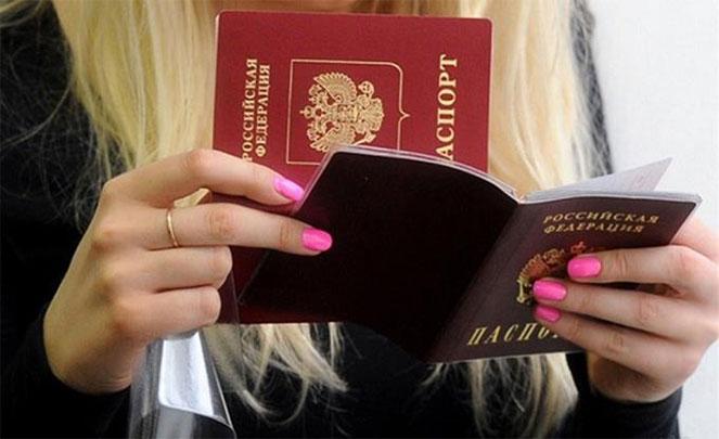 Меняем загранпаспорт