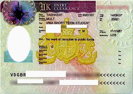 английская виза